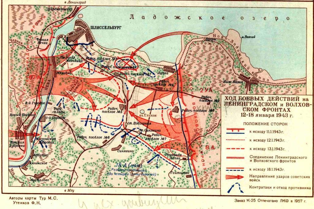 Карта на 01/1943