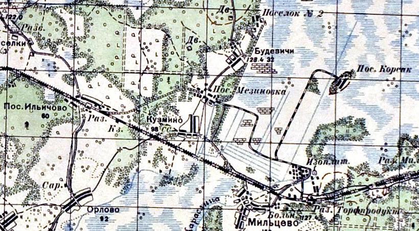 Карта 1937 г. (Торфопродукт)