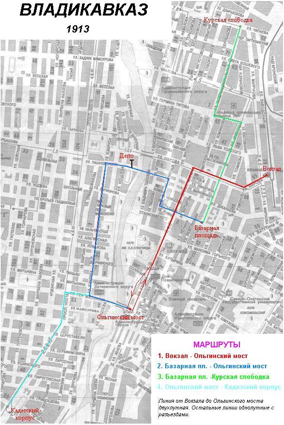 Схема · Схема трамвая
